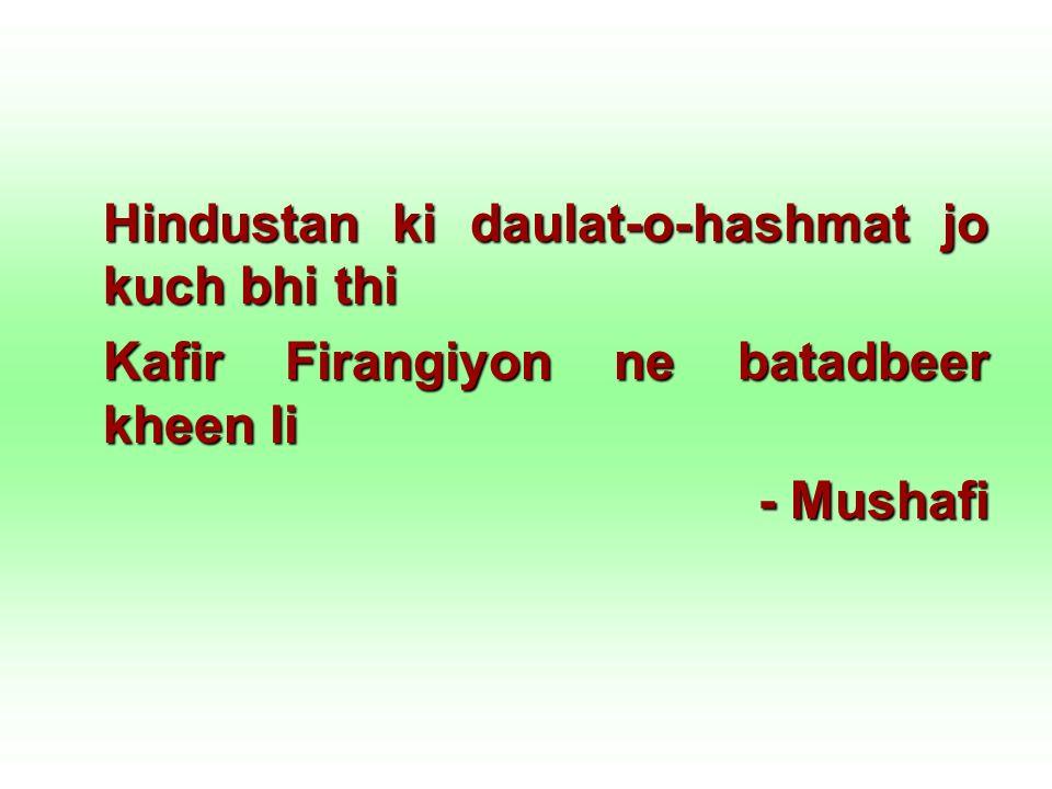 Hindustan ki daulat-o-hashmat jo kuch bhi thi