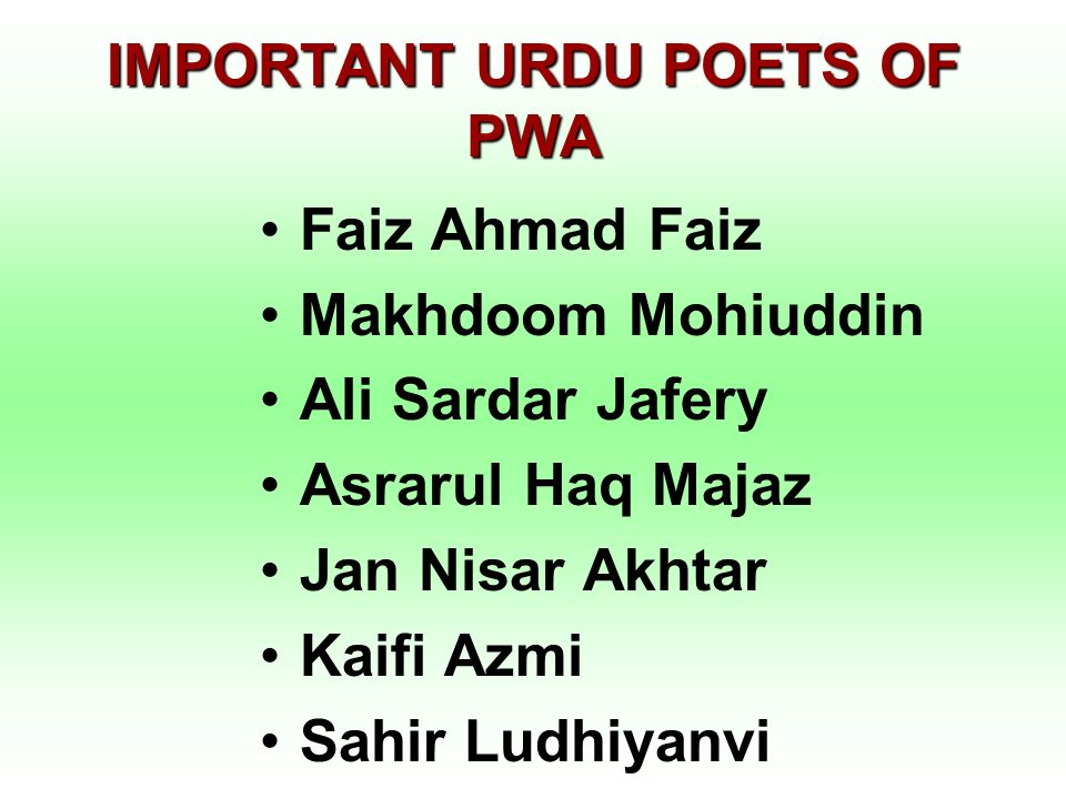 IMPORTANT URDU POETS OF PWA