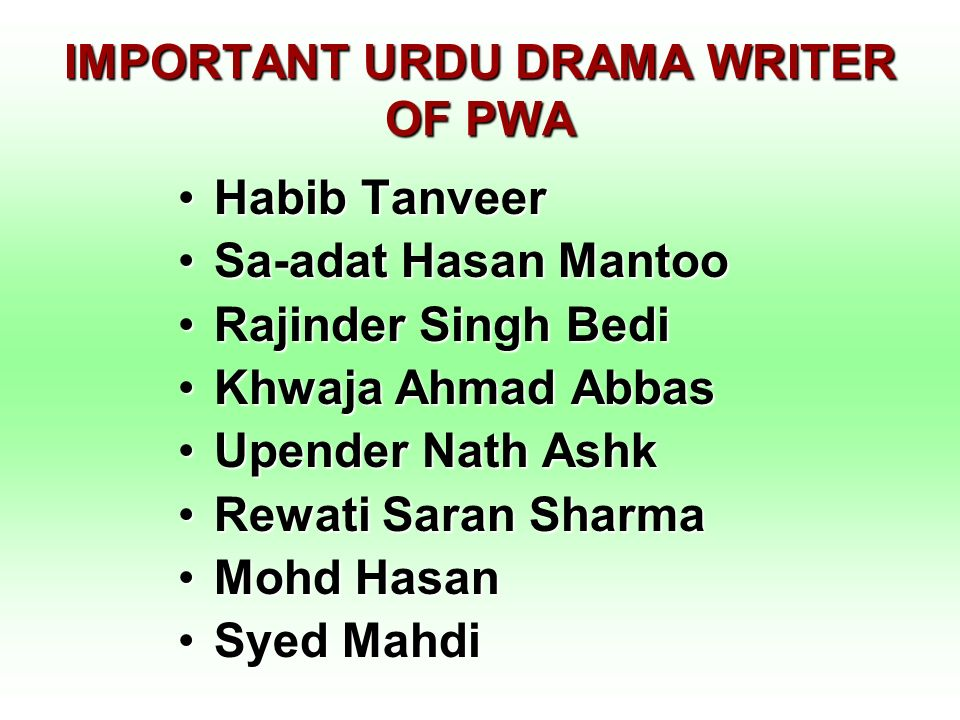 IMPORTANT URDU DRAMA WRITER OF PWA