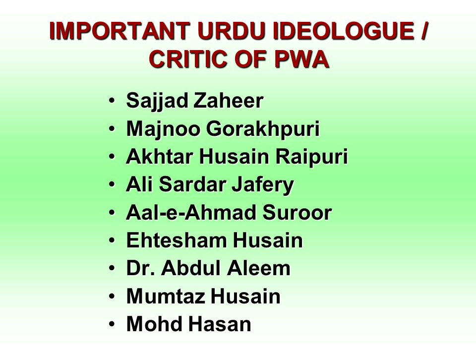 IMPORTANT URDU IDEOLOGUE / CRITIC OF PWA