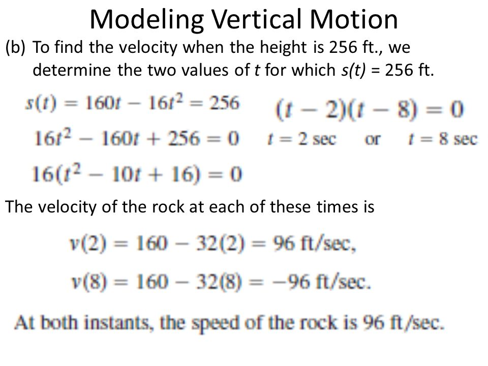 Modeling Vertical Motion
