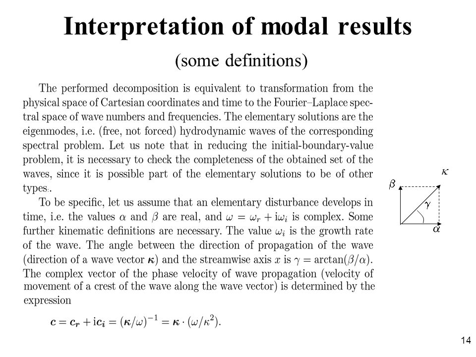 Interpretation of modal results (some definitions)