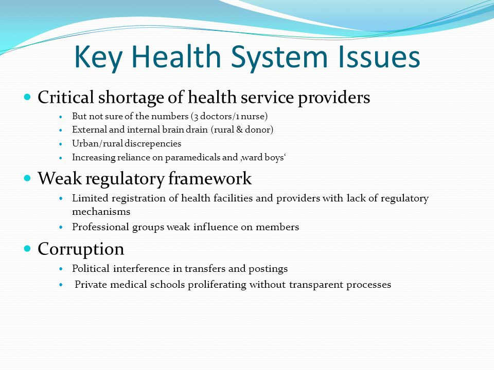 Key Health System Issues
