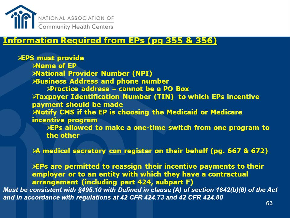 Information Required from EPs (pg 355 & 356)