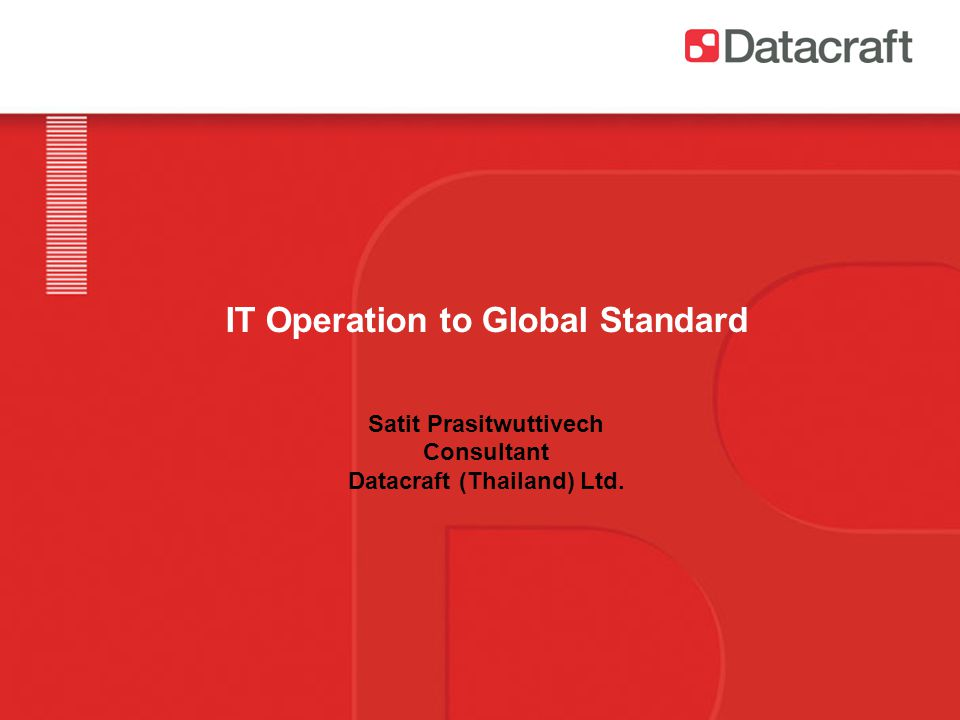 IT Operation to Global Standard