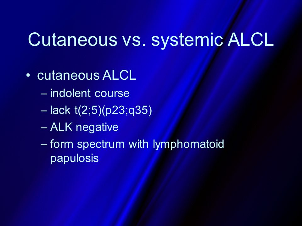 Cutaneous vs. systemic ALCL