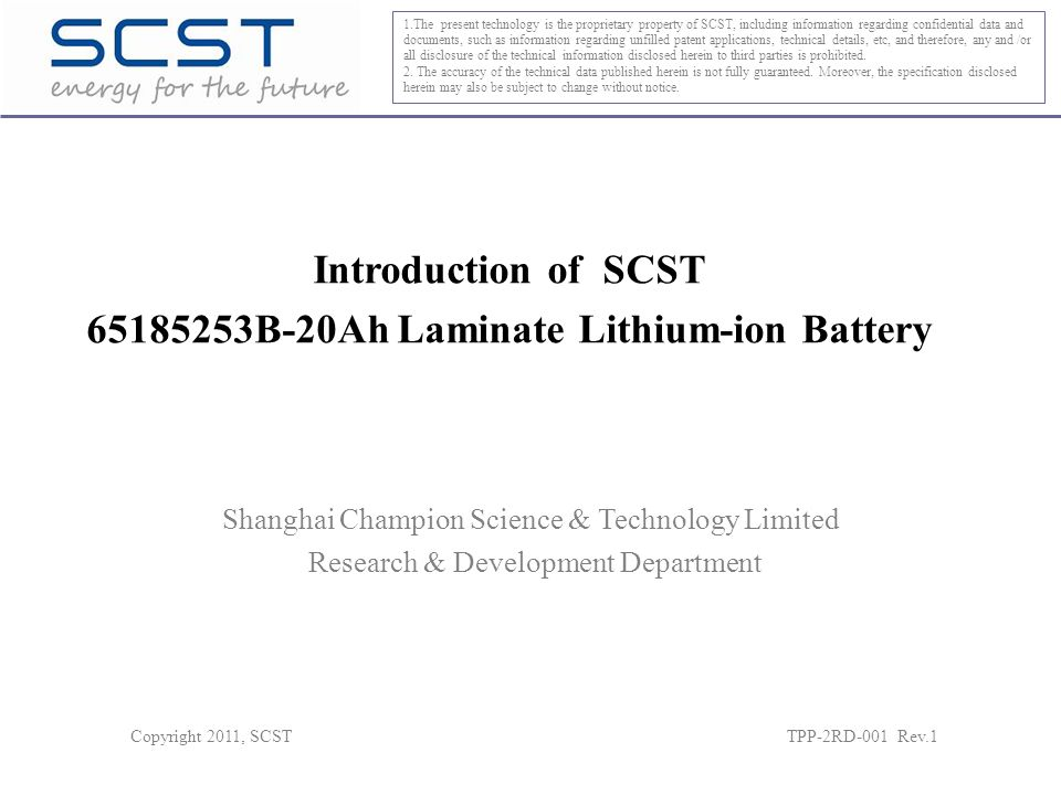 Introduction of SCST 65185253B-20Ah Laminate Lithium-ion Battery