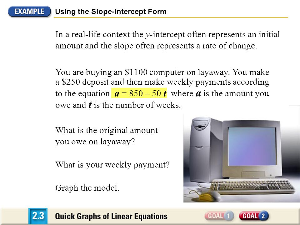 What is the original amount you owe on layaway