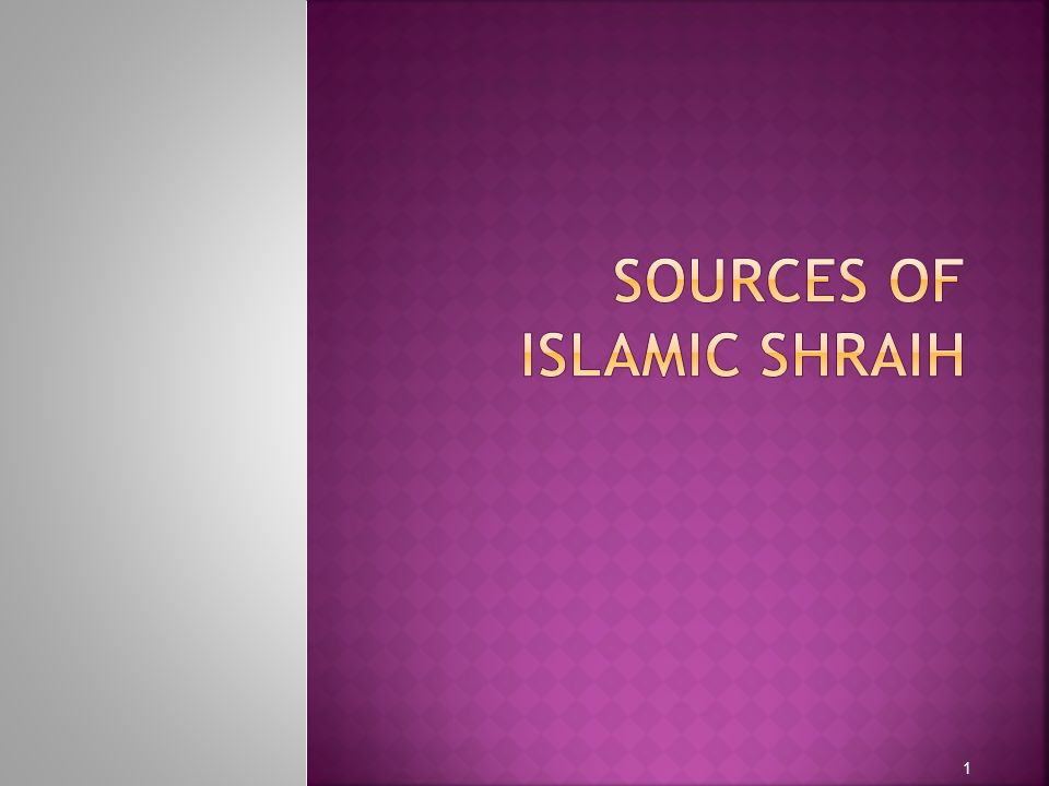 Sources of Islamic Shraih