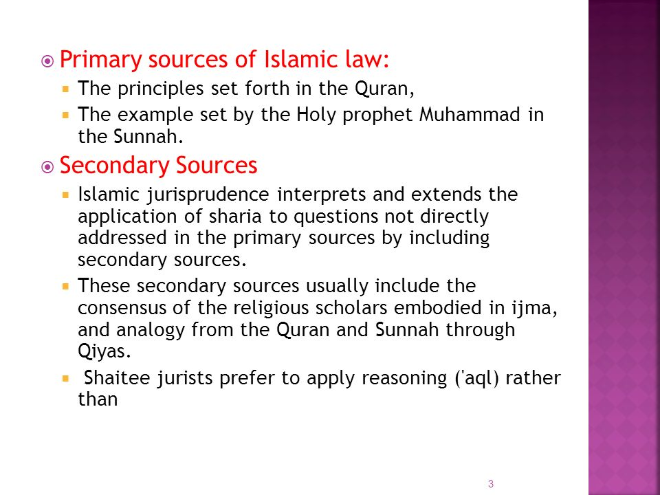 Primary sources of Islamic law:
