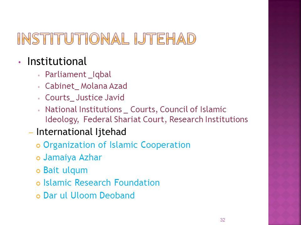 Institutional ijtehad