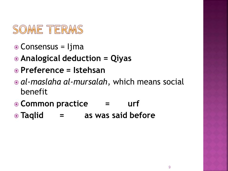 Some terms Consensus = Ijma Analogical deduction = Qiyas