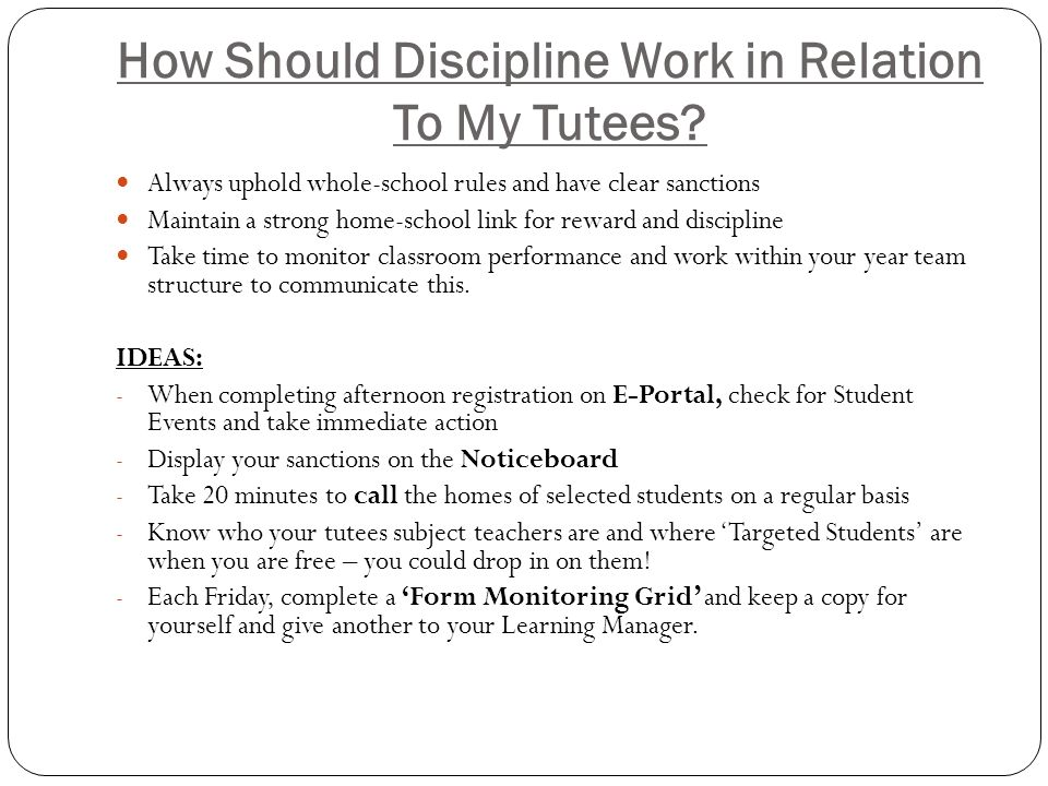 How Should Discipline Work in Relation To My Tutees