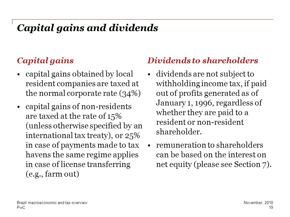 Capital gains and dividends