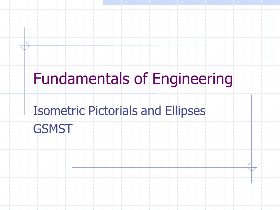 Fundamentals of Engineering