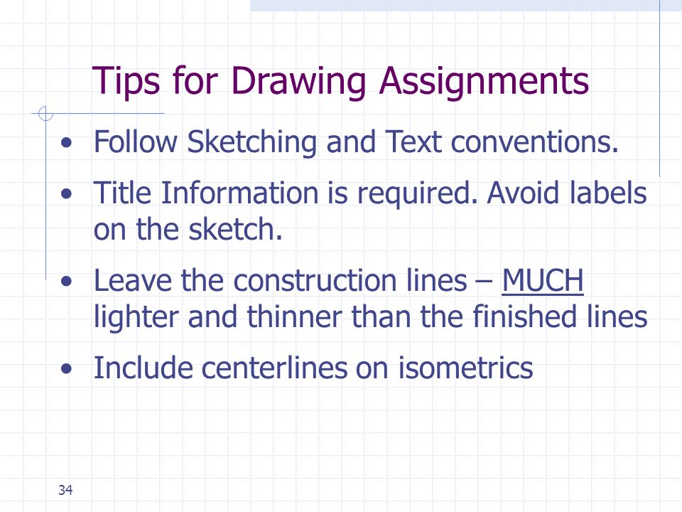 Tips for Drawing Assignments