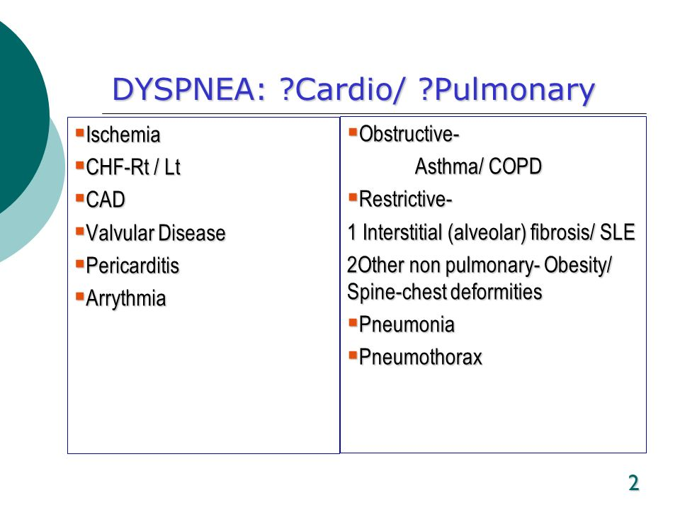 DYSPNEA: Cardio/ Pulmonary