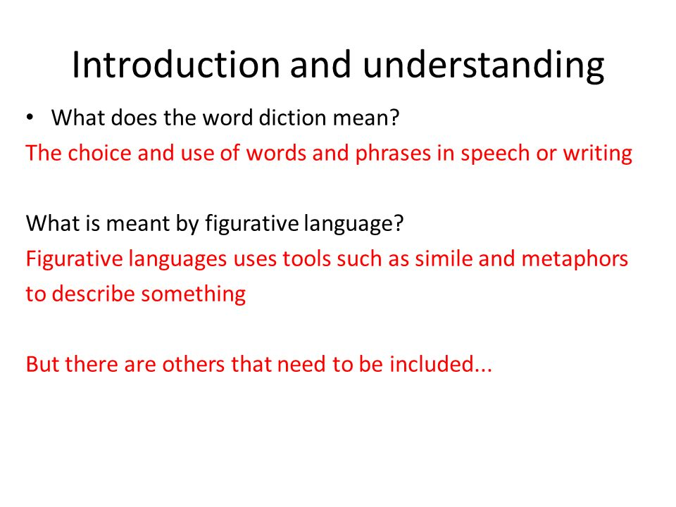 Introduction and understanding