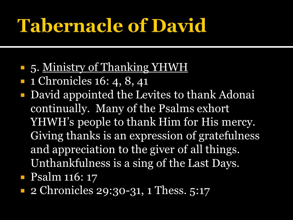 Tabernacle of David 5. Ministry of Thanking YHWH
