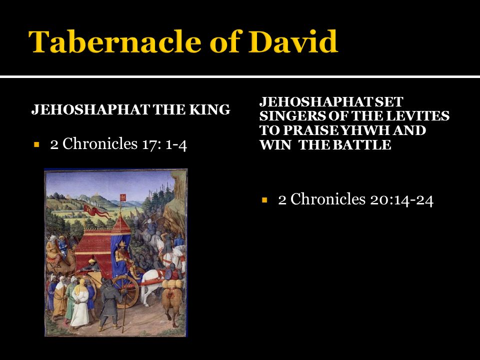 Tabernacle of David 2 Chronicles 17: 1-4 2 Chronicles 20:14-24