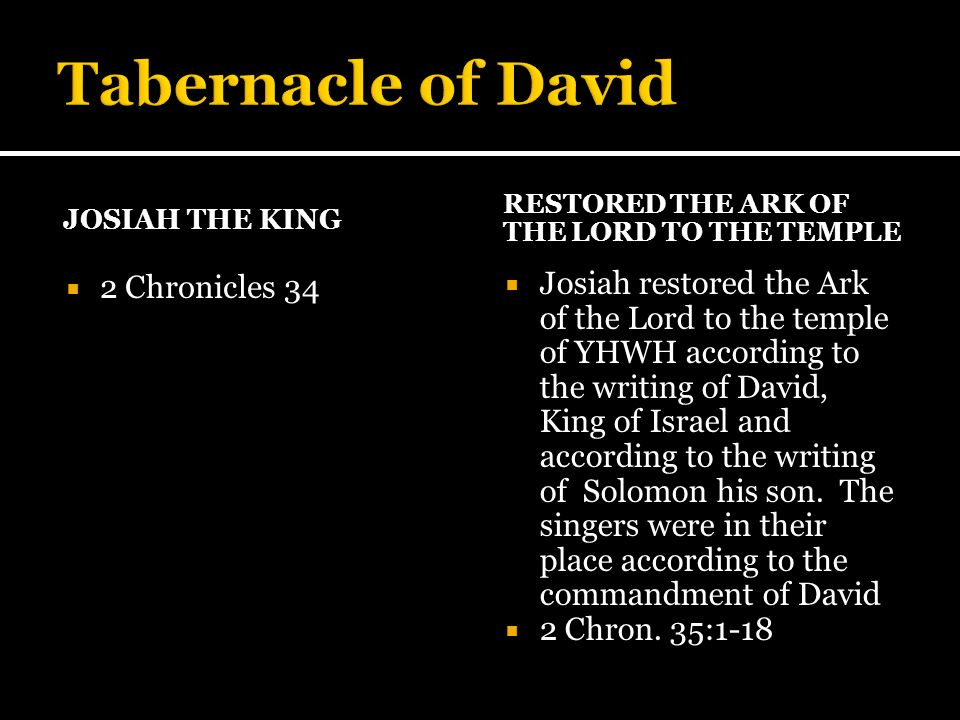 Tabernacle of David 2 Chronicles 34