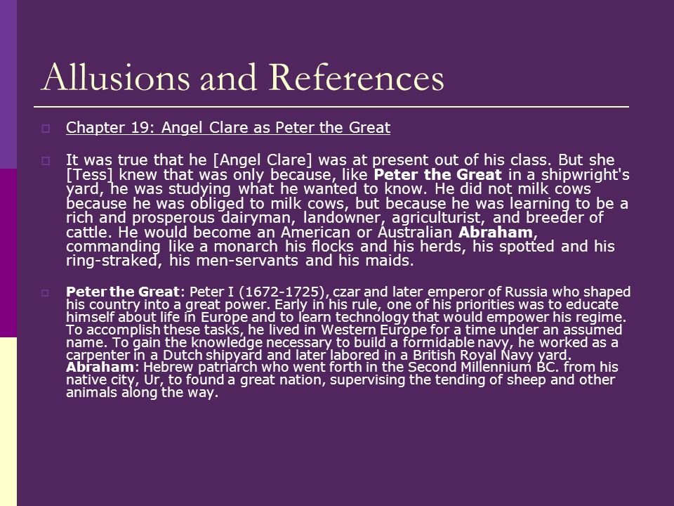 Allusions and References