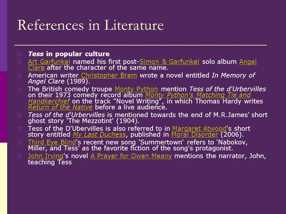 References in Literature