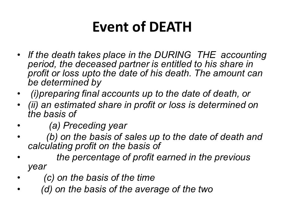 Event of DEATH