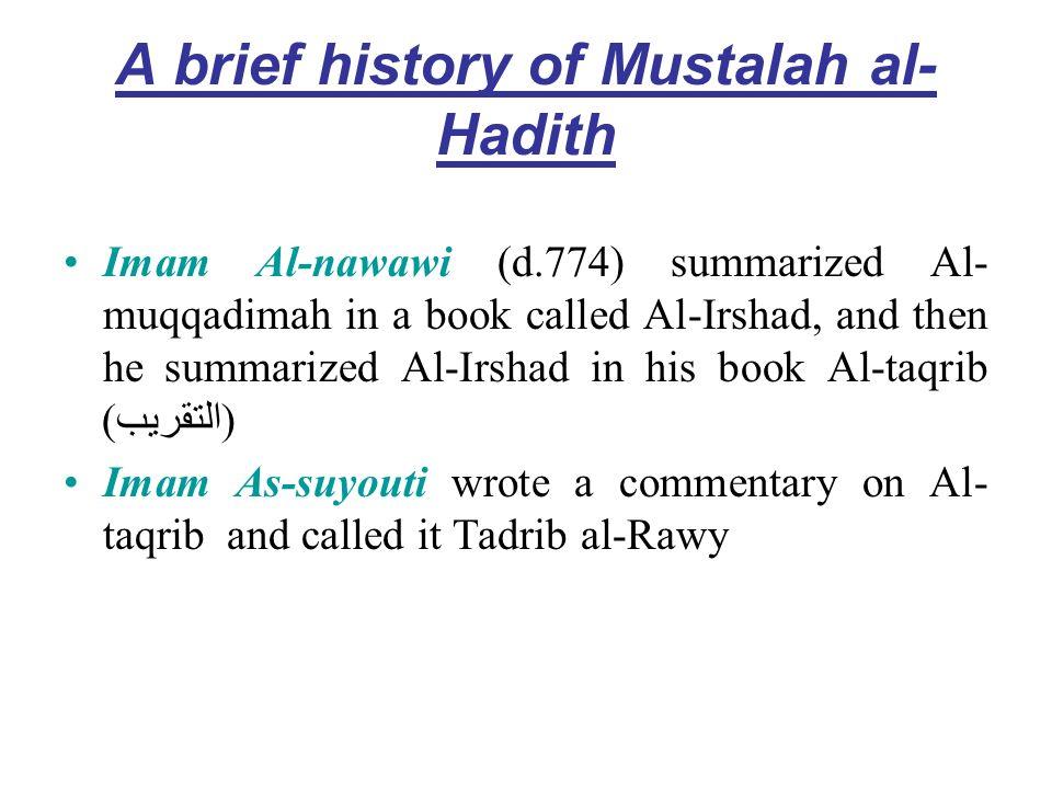A brief history of Mustalah al-Hadith