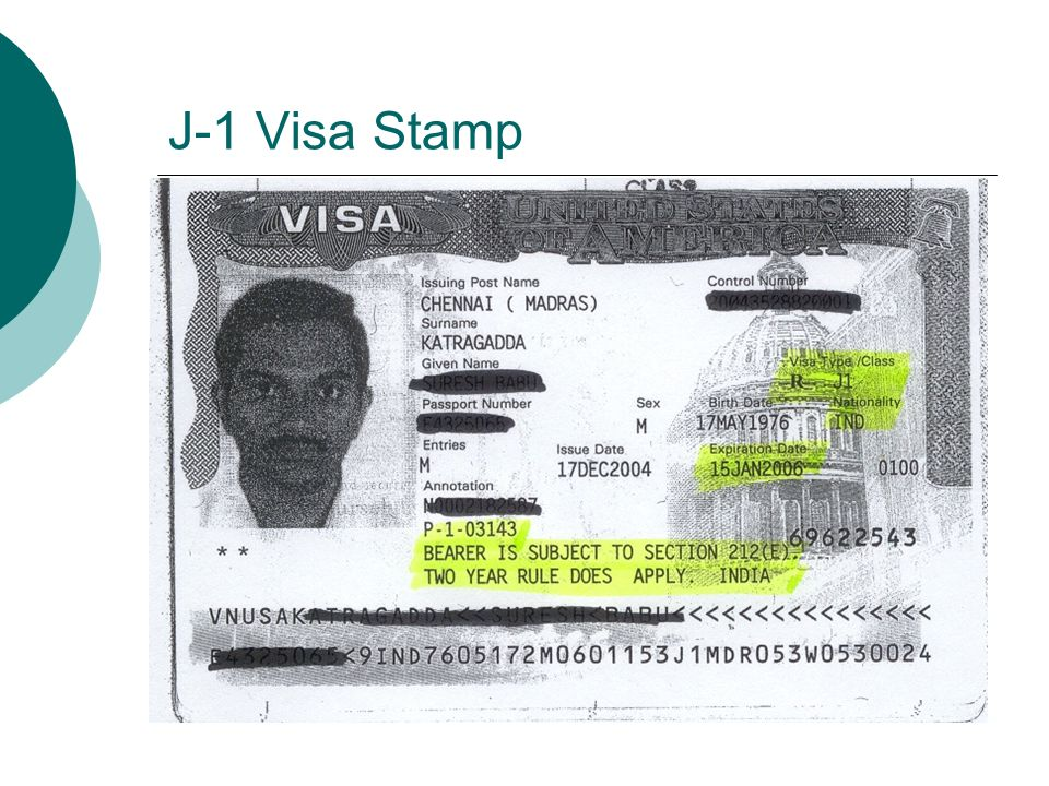 J-1 Visa Stamp