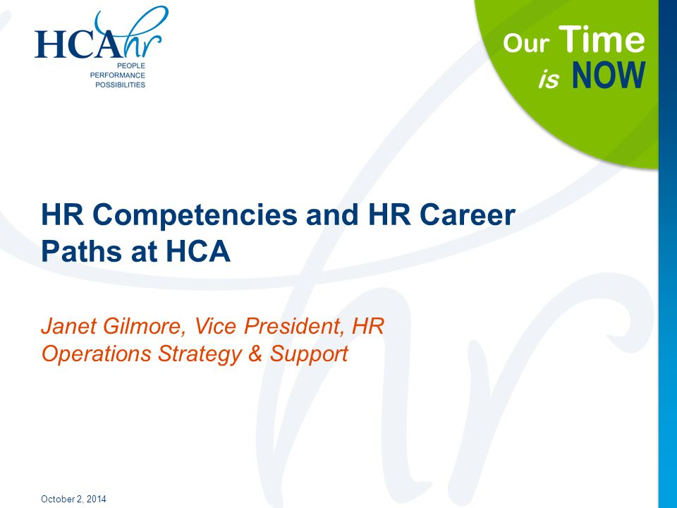 HR Competencies and HR Career Paths at HCA