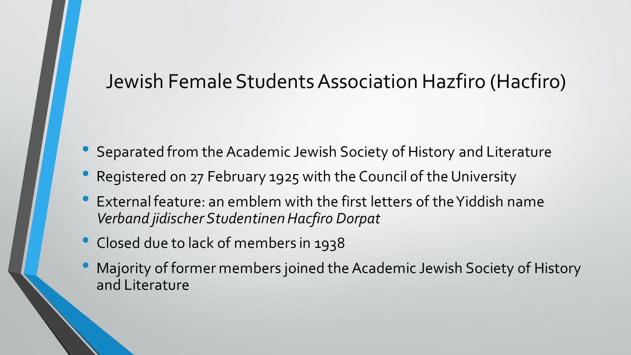 Jewish Female Students Association Hazfiro (Hacfiro)