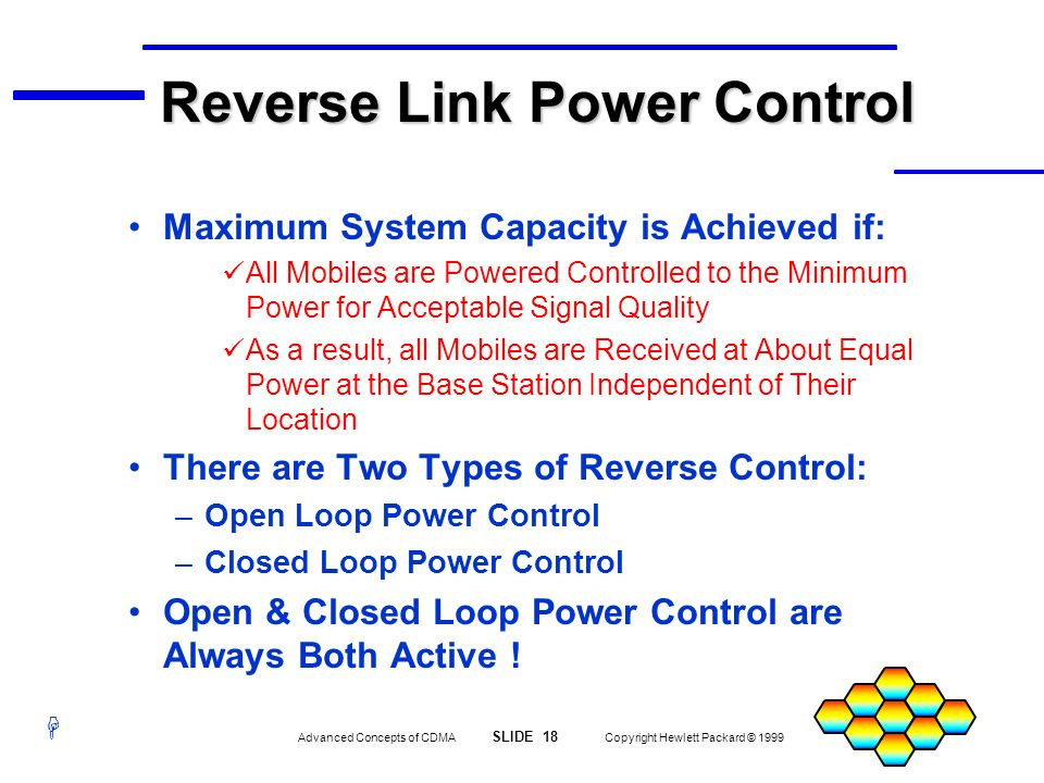 Reverse Link Power Control