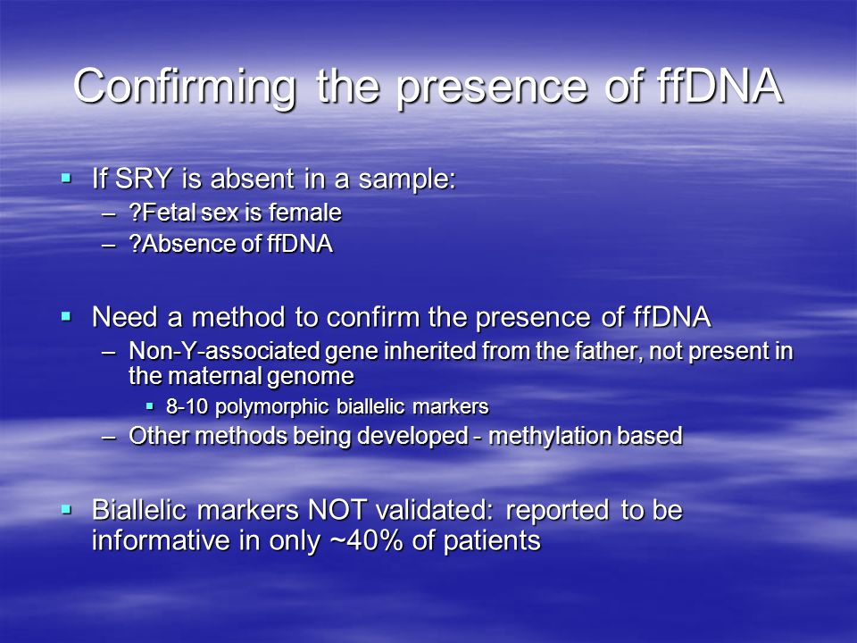 Confirming the presence of ffDNA