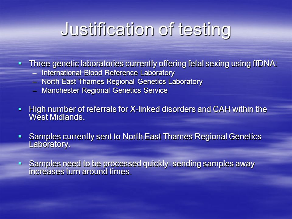 Justification of testing