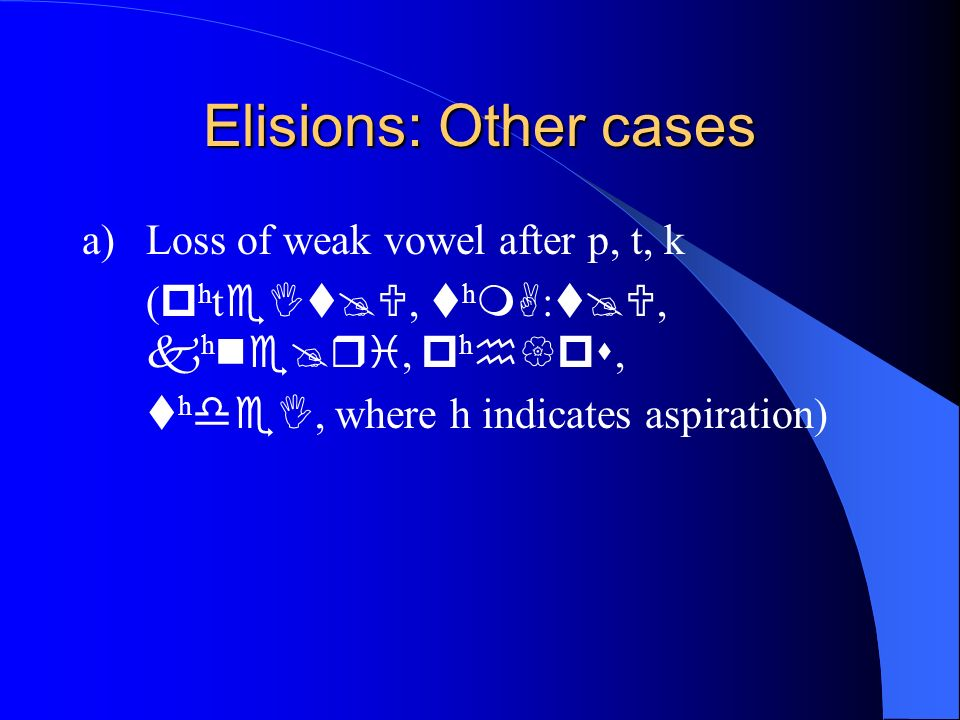 Elisions: Other cases a) Loss of weak vowel after p, t, k