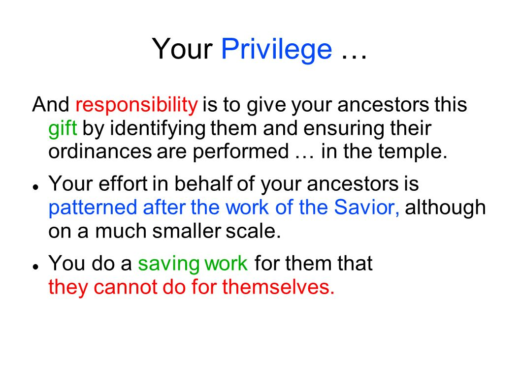 Your Privilege …