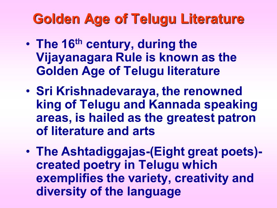 Golden Age of Telugu Literature