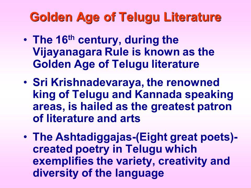 Golden Age of Telugu Literature