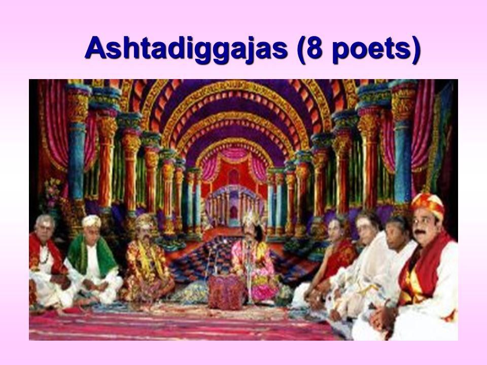 Ashtadiggajas (8 poets)