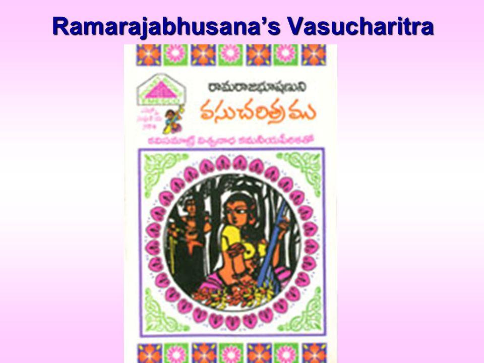 Ramarajabhusana's Vasucharitra