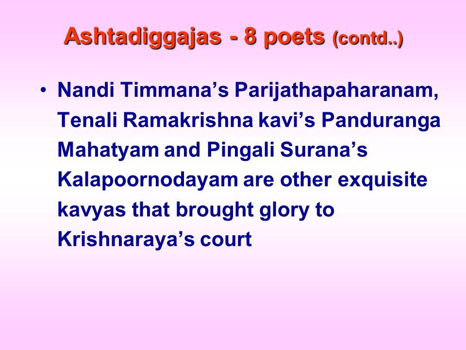 Ashtadiggajas - 8 poets (contd..)
