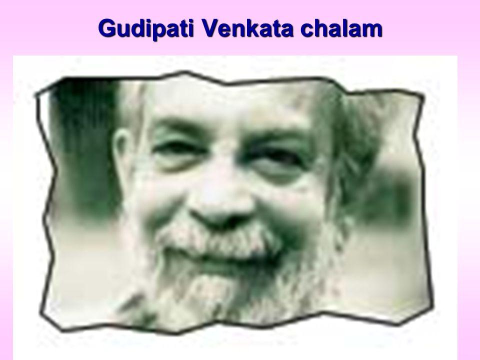 Gudipati Venkata chalam