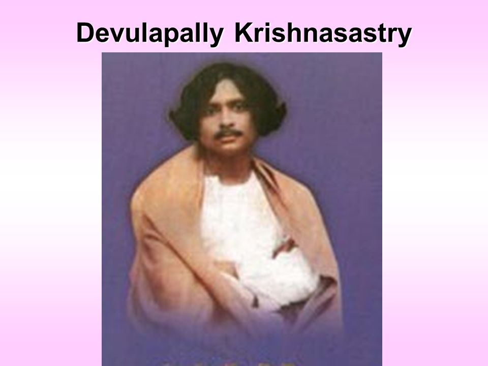 Devulapally Krishnasastry