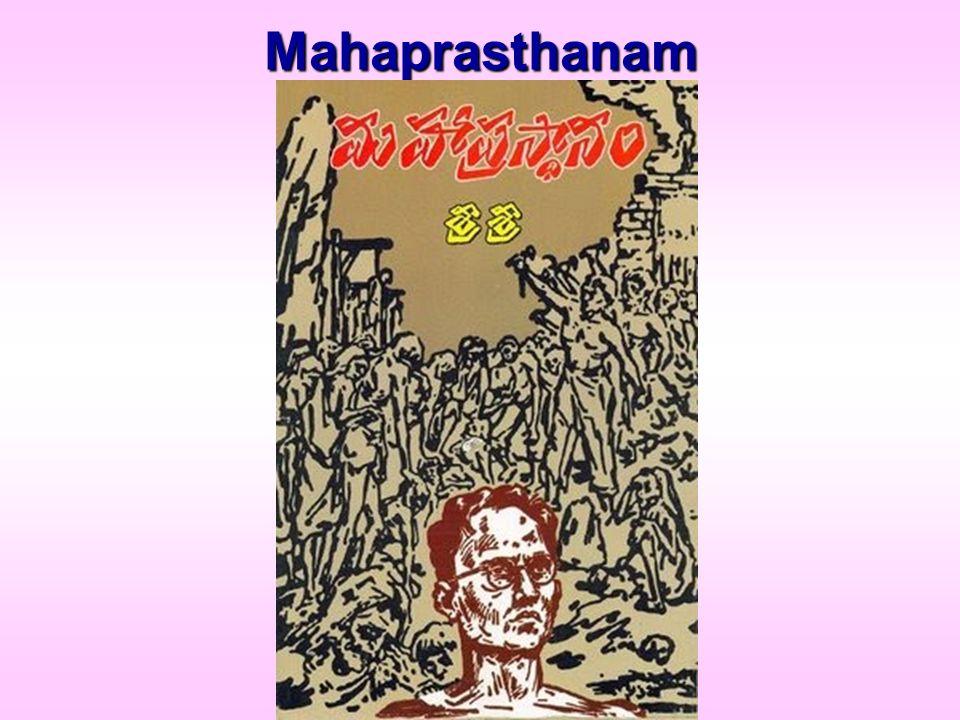 Mahaprasthanam