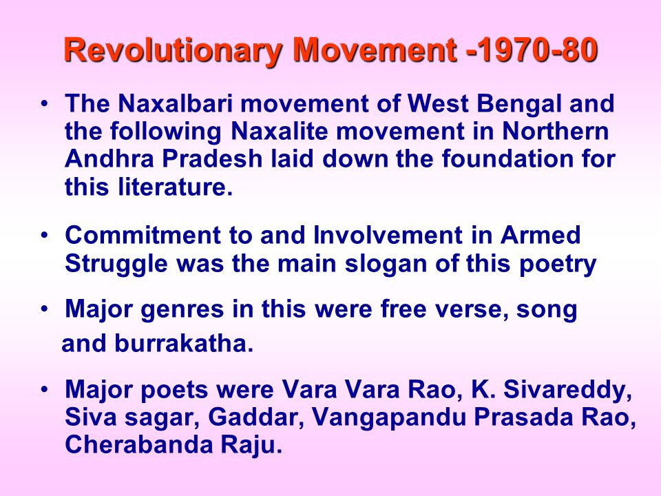 Revolutionary Movement -1970-80