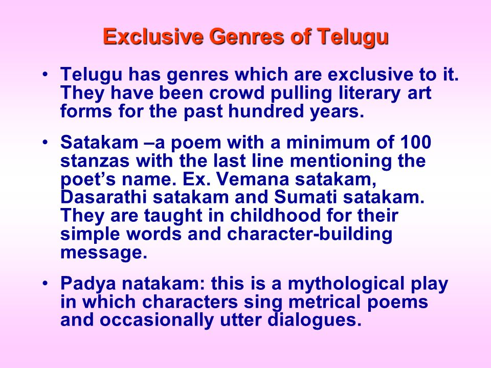 Exclusive Genres of Telugu