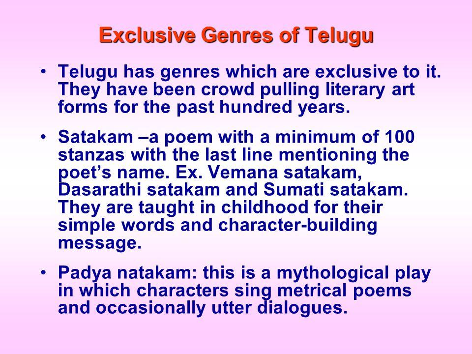 Exclusive Genres of Telugu