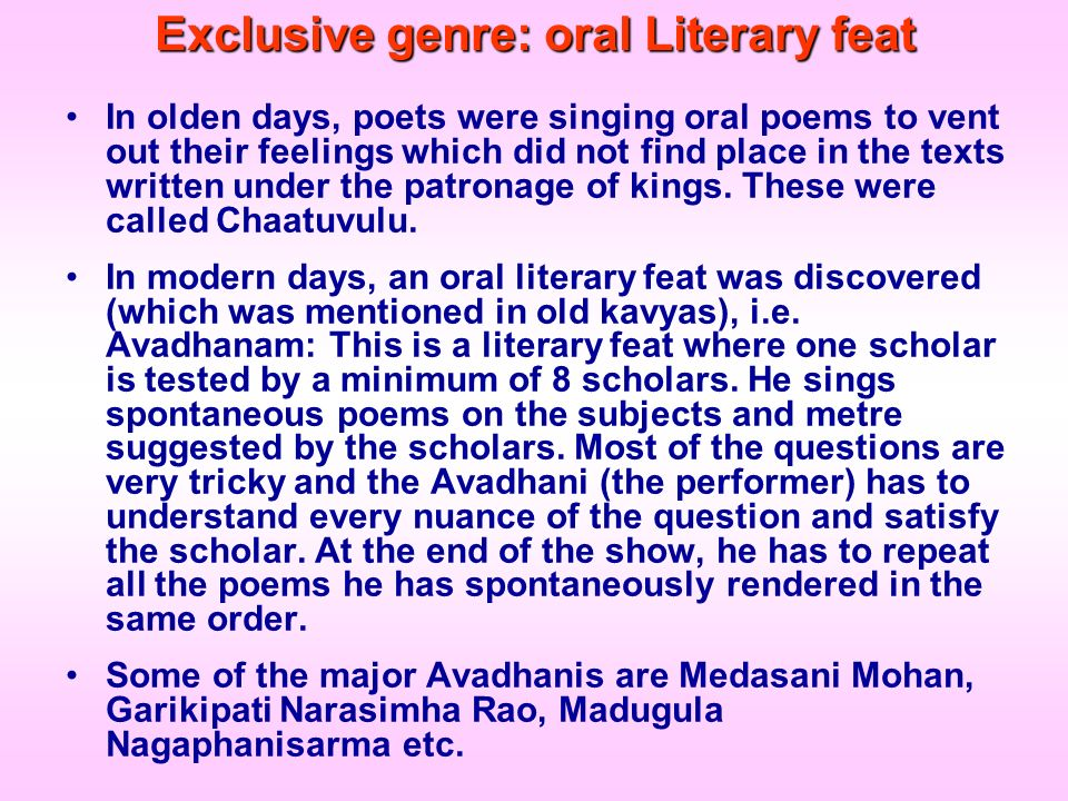 Exclusive genre: oral Literary feat
