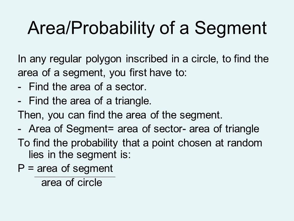 how to find the area of segment